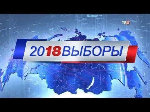 Дебаты кандидатов в президенты. 15 марта 2018