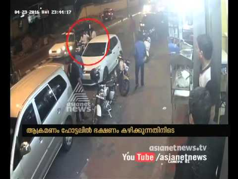 Video Gunda attack in Trivandrum, 3 Technopark employees injured FIR 24 April 2016 download in MP3, 3GP, MP4, WEBM, AVI, FLV January 2017
