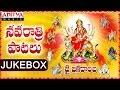 Jai Jagdamba Devi Navaratri Special Songs || Jukebox
