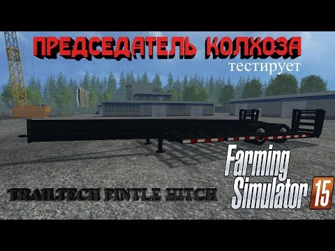Trailtech Pintle Hitch v1