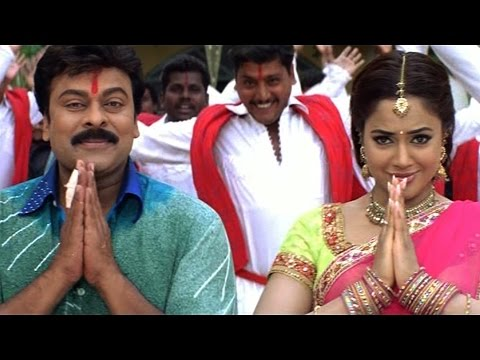 Jai Jai GeneshaVideo Song || Jai Chiranjeeva Movie || Chiranjeevi, Sameera Reddy Hd 1080p