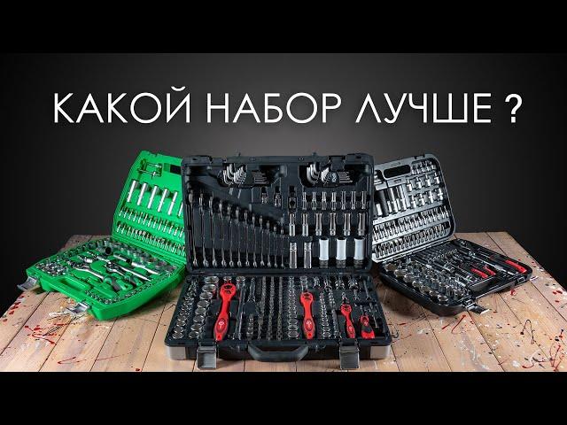 Идеальный состав всепригодного комплекта домашнего инструментария