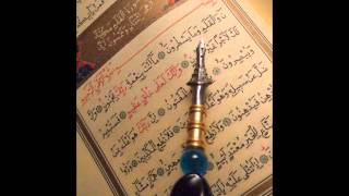 Beautiful Quran Recitation By Nasser AL-Qatami- Amazing Recitation Surah Qalam (The Pen)
