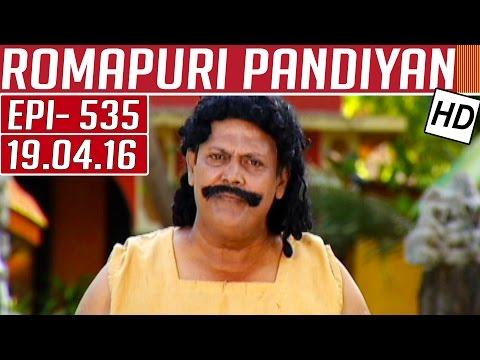 Romapuri-Pandiyan-Epi-535-Tamil-TV-Serial-19-04-2016-Kalaignar-TV