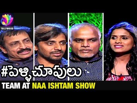 Pelli Choopulu Team at Naa Ishtam Show – Pelli Choopulu Team with Prashanthi