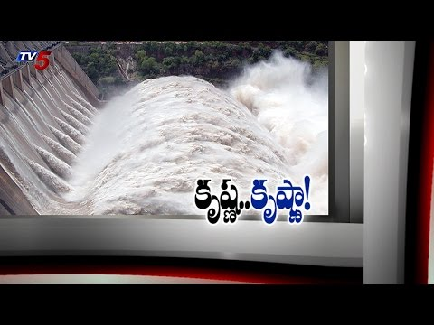 Flood Intensifying at Pulichintala | Andhra Pradesh : TV5 News