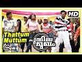 Malayalam Movie | Puthiya Mugham Malayalam Movie | Thattum Muttum Song | Malayalam Movie Song | HD