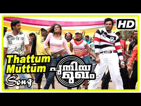 puthiya mugam movie mp3 free