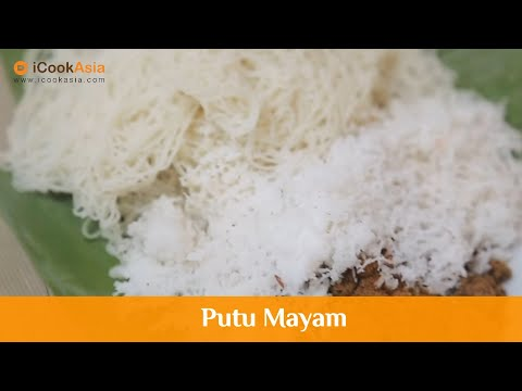 Putu Mayam | Try Masak | ICookAsia Mp3