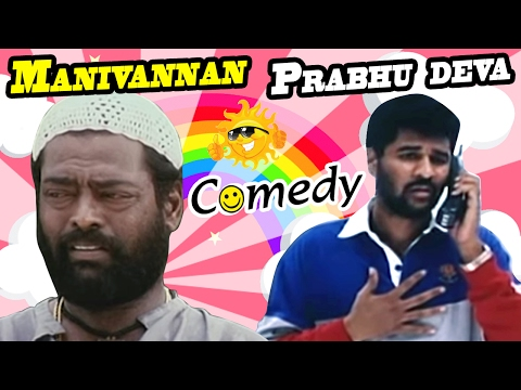 Prabhu Deva And Manivannan Comedy Scenes | VIP Tamil Movie Comedy | Simran | Abbas | Rambha