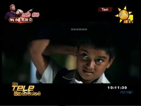 Taxi Sinhala Tele Film 27-07-2019