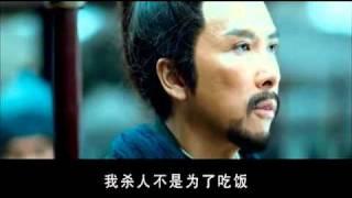 Nonton The Lost Bladesman 2  Trailer Film Subtitle Indonesia Streaming Movie Download