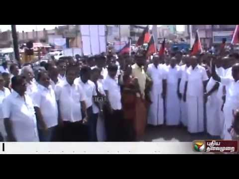 DMK-workers-arrested-for-protesting-against-suspension-of-DMK-MLAs-in-Erode