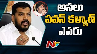Minister Anil Kumar Yadav Fires on Pawan Kalyan Comments Over YCP Government