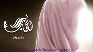 Nonton                                                  Witr Al Hijab  Www Keepvid Com  Flv Film Subtitle Indonesia Streaming Movie Download