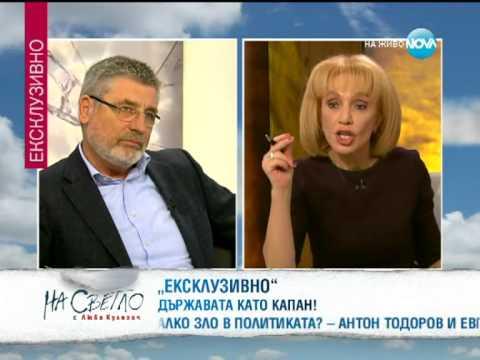 Сашо Дончев: Не успяхме да се превърнем в граждани