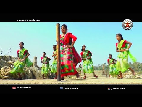 Video New santali video song 2017 Injda tangi download in MP3, 3GP, MP4, WEBM, AVI, FLV January 2017