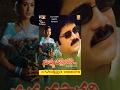 Nuvvu Vasthavani Full Movie