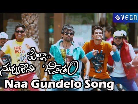 Pilla Nuvvu Leni Jeevitham Movie - Naa Gundelo Promo Song  - Sai Dharam Tej