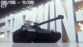 Epic Win СТ 05 мая — 11 мая [UHD]
