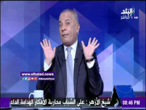 أحمد موسي للشعب: لا أحد يلعب في رأسك