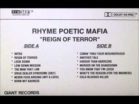 Rhyme Poetic Mafia - Harder Than Hardcore (видео)