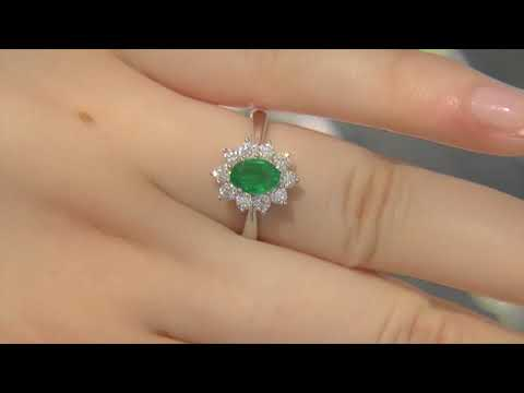 1.40 Carat Emerald & Diamond Halo Engagement Ring GR005