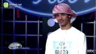 Arab Idol -تجارب الاداء -راشد محي