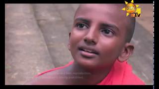 Hiru TV - Buddha Puthra (Vesak Drama)