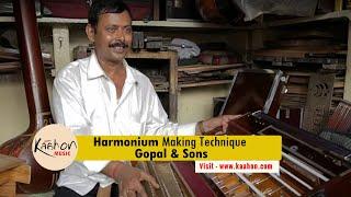 How to make Harmonium