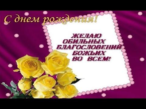 Любовь по алфавиту Funny Gifts Угадай с подарком!
