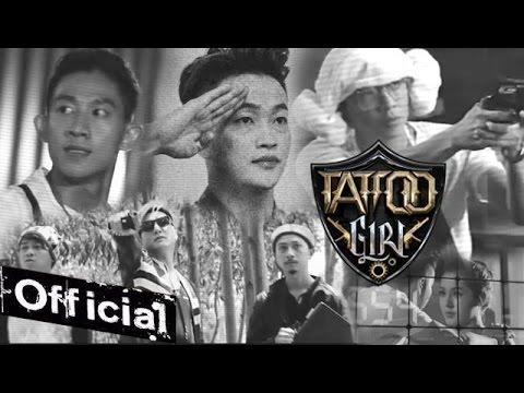 Phim Ca Nhạc Tattoo Girl - HKT, Lâm Chấn Khang, Hứa Minh Đạt, Thanh Tân - Thời lượng: 37:16.