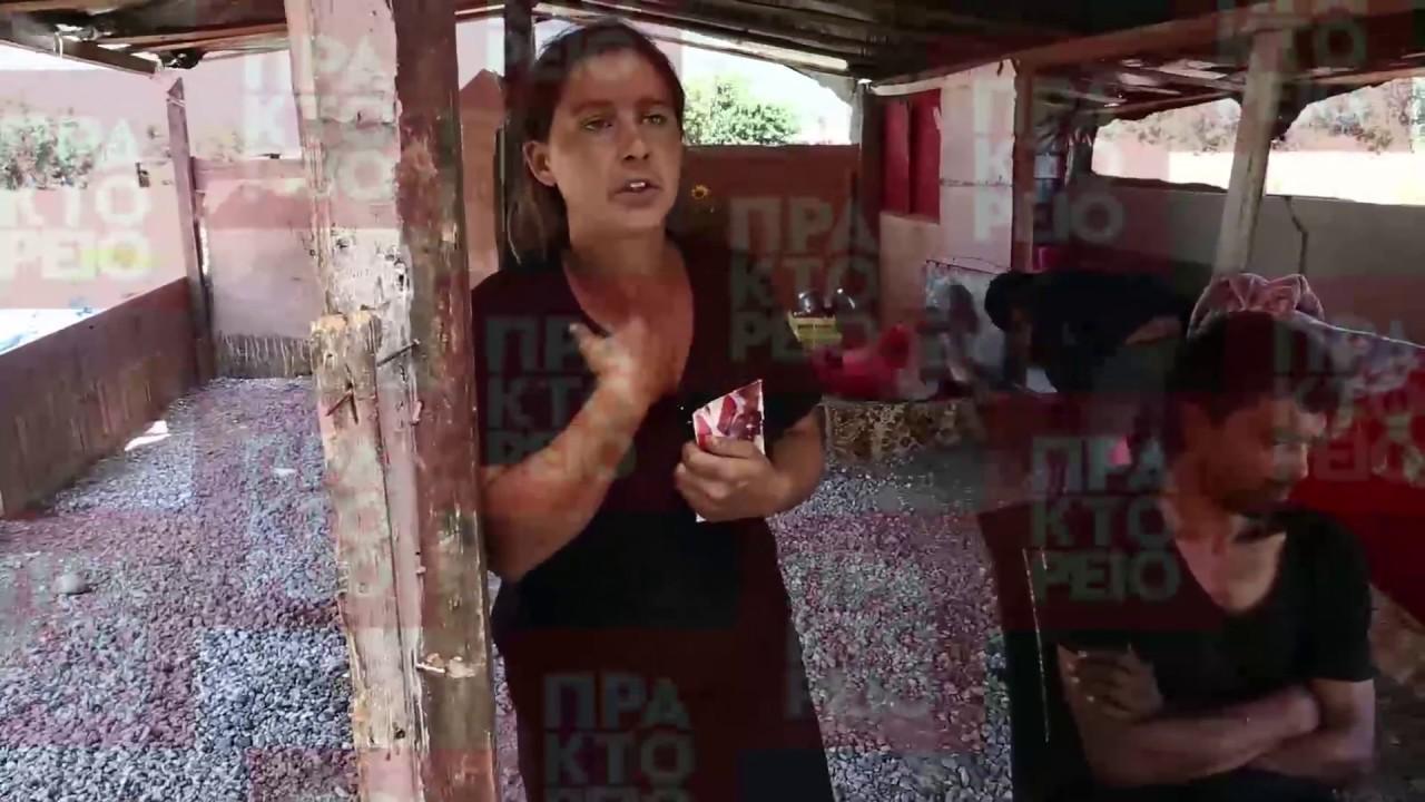 Νεκρή 13χονη Ρομά από πυροβολισμούς στην Άμφισσα