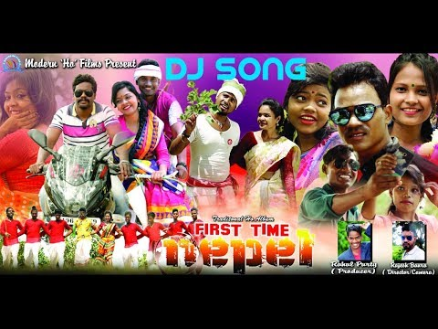 "All Dj Song ''First Time Nepel"" Dj Raju"