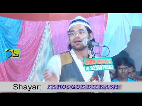 Video Farooque Dilkash Natiya Mushaira Kopaganj Mau 14-03-2017 download in MP3, 3GP, MP4, WEBM, AVI, FLV January 2017