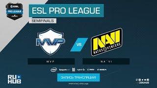 MVP vs Na`Vi - ESL Pro League S7 Finals - de_mirage [SleepSomeWhile, Anishared]