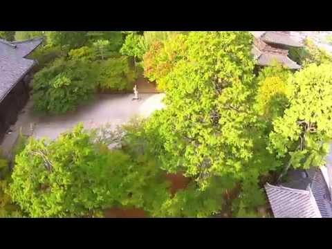 Kyoto Drone Video