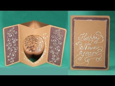 Handmade New Year Card - DIY Tunnel New Year Greeting Card Tutorial