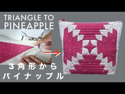 patchwork – blocco ananas