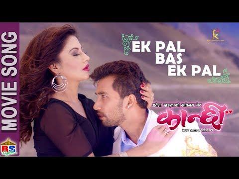 (Ek Pal Bas Ek Pal | KANCHHI | Anju Panta...  4 minutes, 47 seconds.)