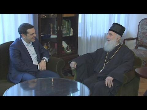 Στο Πατριαρχικό Μέγαρο με τον Πατριάρχη Σερβίας Ειρηναίο