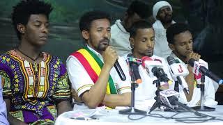 Ethiopia: አሉላ አባ ነጋ የትግራይ ክልል ታሪከ አይደለም ወይ ?