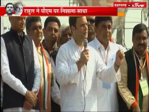 Rahul Gandhi attacked on PM Modi over GST in Gujarat