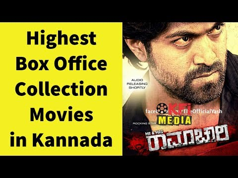 Video Highest Box Office Collection Movies  - 2018 - Highest Grossing Kannada Movies - 50 crore club download in MP3, 3GP, MP4, WEBM, AVI, FLV January 2017