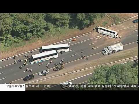 소풍가던 버스 전복, 26명 중경상 5.15.17 KBS America News