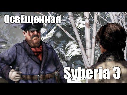 Сибирь 3 (ОсвЕщенная) - Серия 6 (Нельзя просто так взять и найти Пропуск)