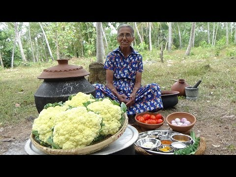Cauliflower Masala Curry prepared in my Village by Grandma | Village Life