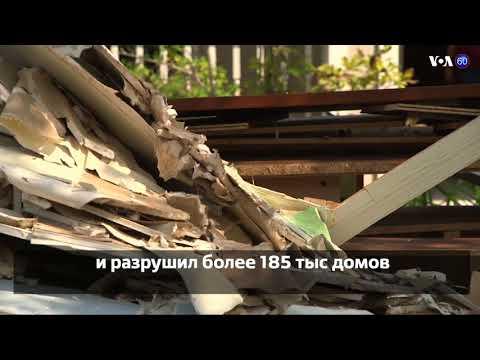 Новости США за 60 секунд. 4 сентября 2017 года - DomaVideo.Ru
