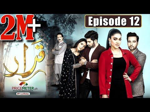 "Qarar | Episode #12 | Digitally Powered by ""Price Meter"" | HUM TV Drama | 24 January 2021"