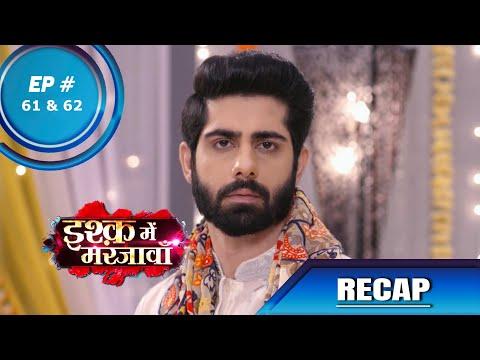 Ishq Mein Marjawan S2 | इश्क़ में मरजावाँ | Episode 61 & 62 | Recap